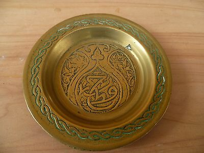 Vintage Celtic Style Brass Ware Dish (A227)