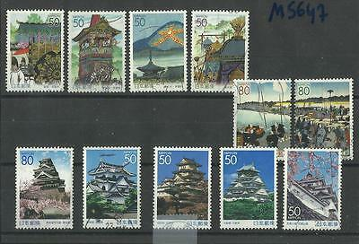 D 2117.Japan 2003,04,07.Prefectural Issues  Gestempelt,Used