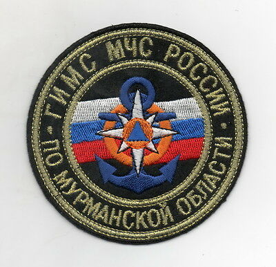 PATCH FIRE State Inspectorate for Small Vessels MES RUSSIA
