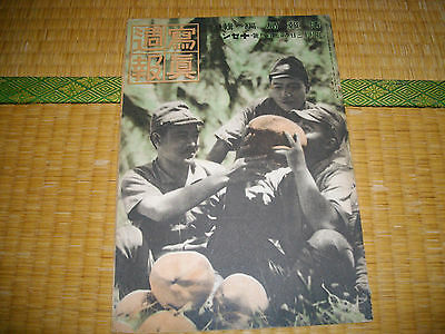 WW2era Japanese photo Magazine The May 13th Showa 17th(1942)