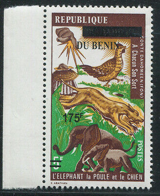 Benin 2007/2008 Surcharge Sc 1421 Birds Dogs Elephants