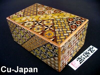 Japanese Puzzle Box - 5 Sun 27 Moves/Steps