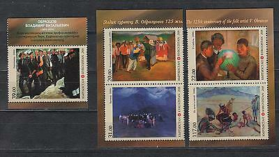 Kyrgyzstan Kirgistan MNH** 2016 Mi.874-878 Painting set with Perforation