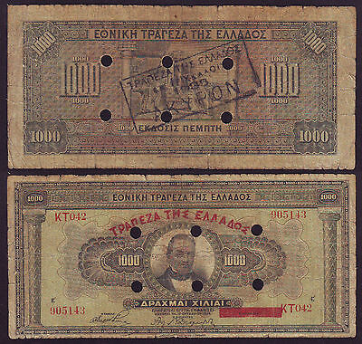 Greece 1000 Drachmai 15.10.1926 AKYΡON EN TRIKΚALON Overpr Canceled P#115(МД086)