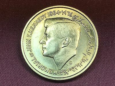 T2: World Coin Sharjah (United Arab Emirate) 1964 5 Rupees