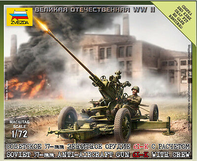 Zvezda - Soviet 37mm anti-aircraft gun 61-K with crew - 1:72