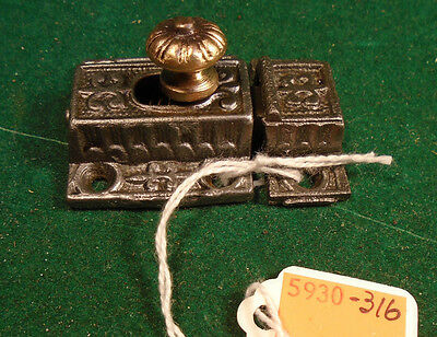 VINTAGE EASTLAKE CABINET LATCH w/ BRASS KNOB & w/KEEPER   (5930-316)