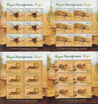 Insect Kyrgyzstan 2016 MNH** Mi.870-873 A KB Spider Ss