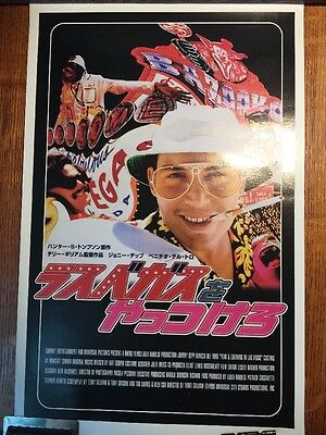 Fear and Loathing in Las Vegas Japanese Movie Poster 11x17 Hunter S Thompson