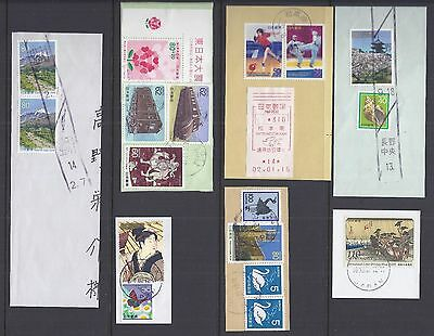 JAPAN  Attractive FU modern stamps on piece. Various neat cancels. 3 Scans.