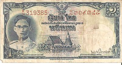 Thailand Siam One Baht Banknote.  1949/1952. King Rama 9