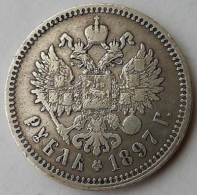 Russia Silver Ruble Coin 1897 ( ** ) - Brussels Mint