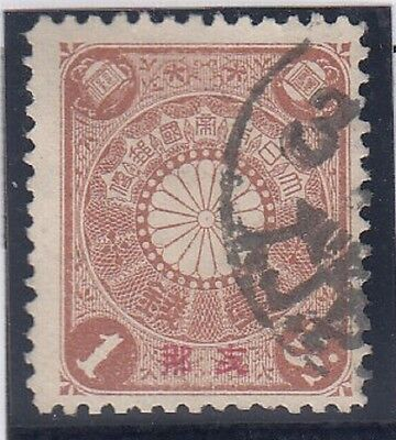 Japan Empire Stamp (POs in China) #4