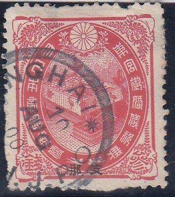 Japan Empire Stamp (POs in China) #9