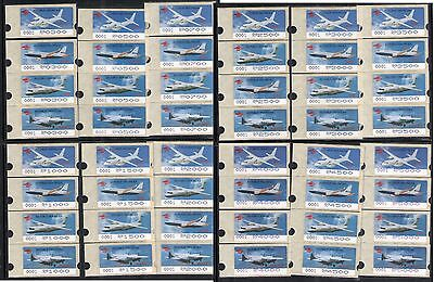 Indonesia stamp 1996 Label stamps Airplane.  very Rare