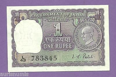 [AN] India 1 Rupee 1969 P66 UNC Usual staples holes