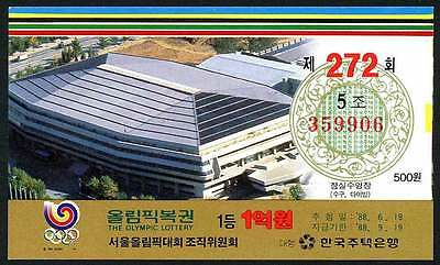 """Poster Stamp - Olympics - 1988 Seoul - """"The Olympic Lottery"""" Ticket"""