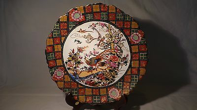 Japanese Imperial Satsuma Gilt Charger/plate