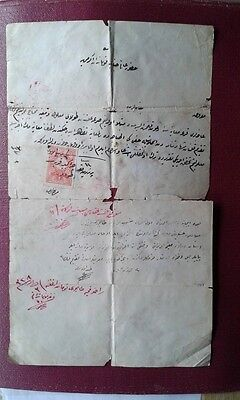 Ottoman Old Stamp Document
