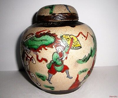 Gorgeous Signed Vintage Hand Painted Ginger Jar With Lid-Stunning Colors!