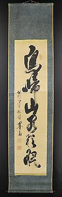 JAPANESE HANGING SCROLL ART Calligraphy  Asian antique  #E3361