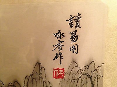 A Framed 20th C Chinese Painting on Paper, Signed.