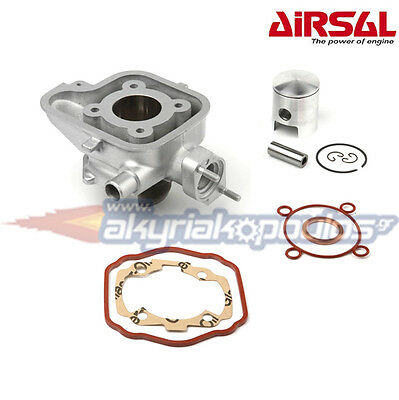AIRSAL CYLINDER KIT (WATERCOOLED) FOR PEUGEOT Speedfight 3, Ludix Blaster (50)