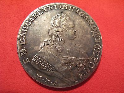 Russian Emress Elizabeth I - Empire Coin - One Rouble - Silver