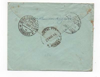 1946 Forces mail,  India to Egypt - Base Postal Depot