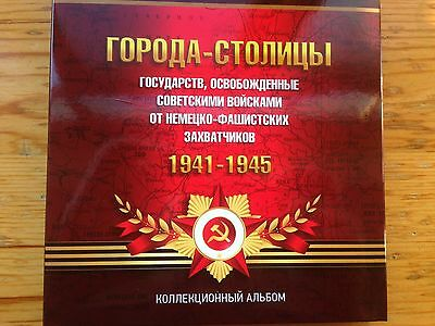 Russia 5 rubles 2016 City Liberated by Soviet Troops From Nazi Invaders in Album