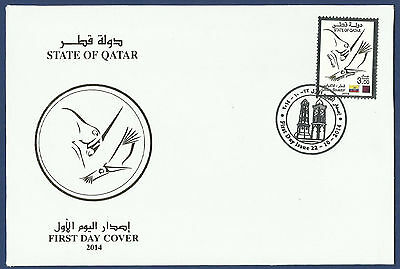 Qatar Mnh 2014 Fdc First Day Cover Joint Issue With Ecuador Diplomatic Relation