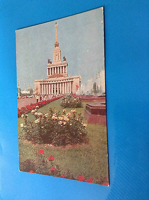 Russia Ussr Central Pavillon Postcard 1967 Moscow