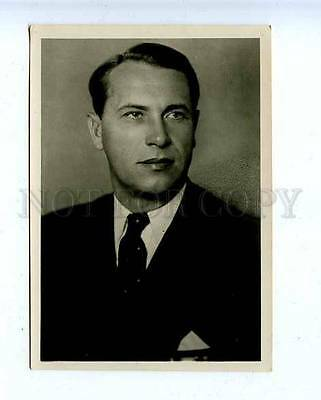 185120 USSR MOVIE STAR Bernes Lenfotohudozhnik 1954 year