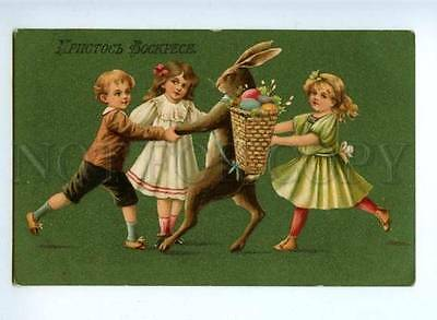 170094 EASTER Kids RABBIT Bunny EGGS Dance Vintage Russia PC