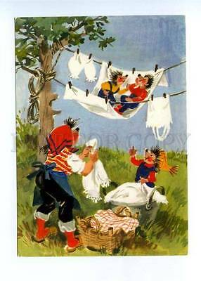 141893 Dressed HEDGEHOG Family KIDS HAMMOCK Old Colorful PC