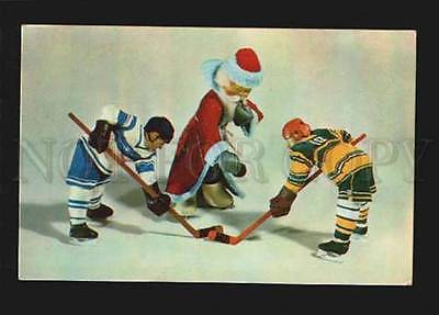 078313 ICE HOCKEY Players by Voronin Old russian PC