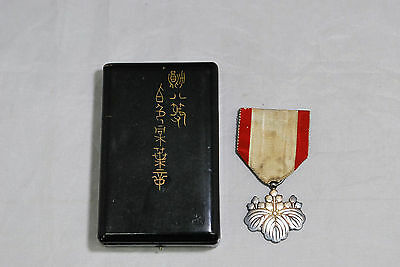 "Japanese Army military Medal""8th class White paulownia"" with BOX"