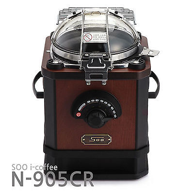 Soo Home Electirc Automatic Coffee Bean Roaster N-905CR Made Korea