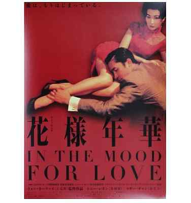 IN THE MOOD FOR LOVE Japanese B1 poster movie WONG KAR WAI MAGGIE CHUNG RARE