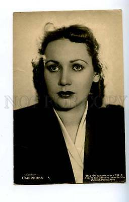 159811 SMIRNOVA Soviet MOVIE Theatre DRAMA Actress Old PHOTO