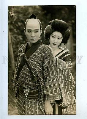 216136 Japan SAMURAI Sword GEISHA Katana MOVIE Film old PHOTO