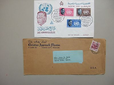 Two Palestina covers.One 1962 fdc
