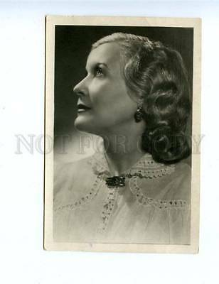 160958 ORLOVA Russian Soviet MOVIE SINGER Actress Old PHOTO