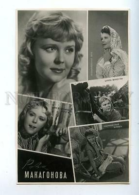 163735 MAKAGONOVA Russian Soviet MOVIE Actress COLLAGE PHOTO
