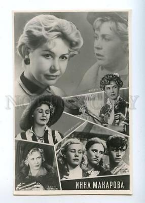 163739 Inna MAKAROVA Russia Soviet MOVIE Actress COLLAGE PHOTO