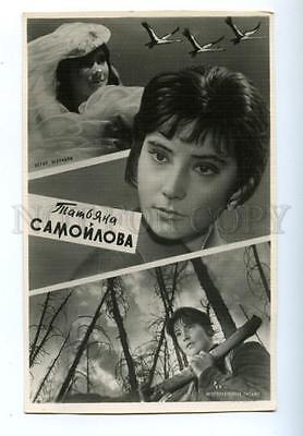 163758 SAMOYLOVA Russian Soviet MOVIE Actress COLLAGE PHOTO