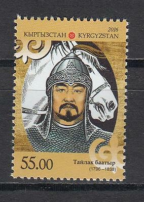 Kyrgyzstan Kirgistan MNH** 2016 Mi.863 A 220th Birth Anniversary of Taylak