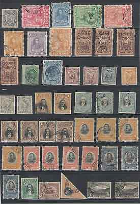 Ecuador Stamps  Early Assortment  45Pc
