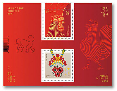 2017 Canada Year Rooster & Monkey Transitional Sheet Chinese New Year