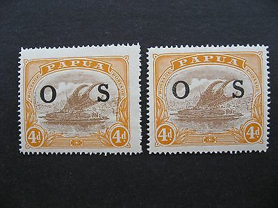 Papua, Lakatoi SG060/060w MUH RARE Un-Priced in Stanley Gibbons, see notes